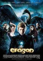 Eragon - Il trailer
