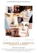 Complicità e sospetti - Il trailer