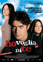 Ho voglia di cinema italiano