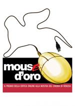 mousedoro2012